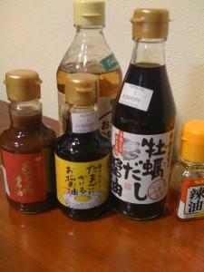 090312 寺岡家のお醤油