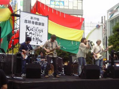 050503 Plastic Soul Band Kichijoji Music Festival