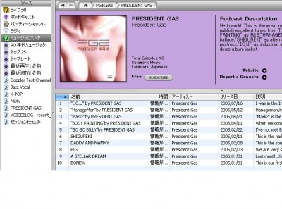 050724 President Gas Podcast on iTunes