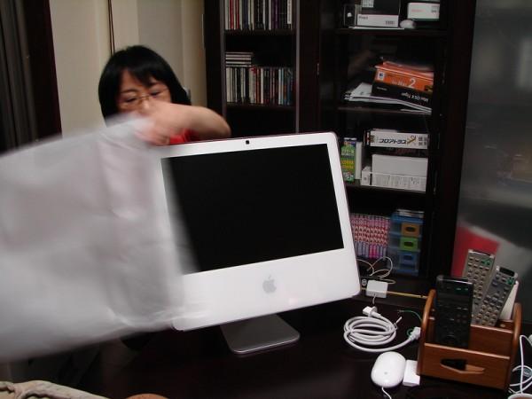 060530 iMac 04