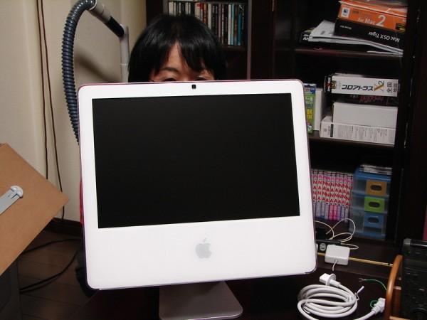 060530 iMac 05