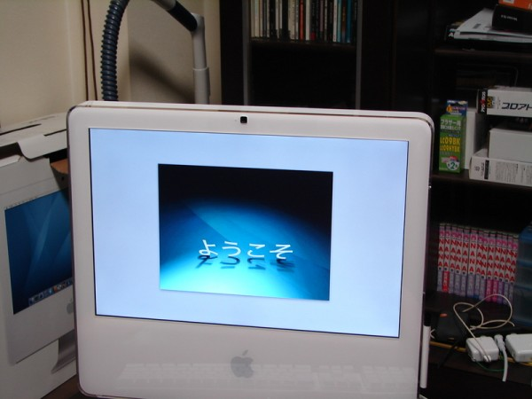 060530 iMac 06
