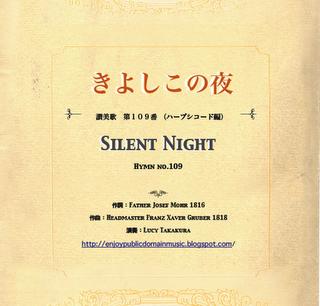 081130 Hymn 109 Harp