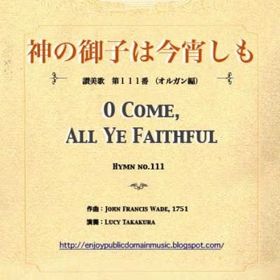 08120201 Hymn 111 Organ