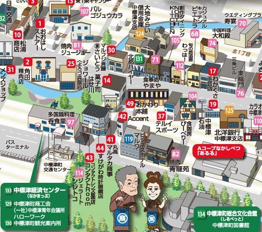中標津商工会マップ