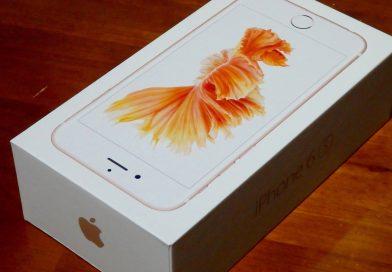 iPhone6S 開封の儀